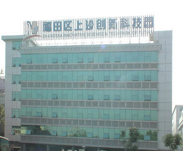 Shang Sha Innovation & Technology Park, Shenzhen, 518048