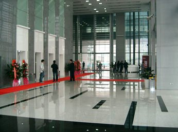 Noble Centre, Futian District,