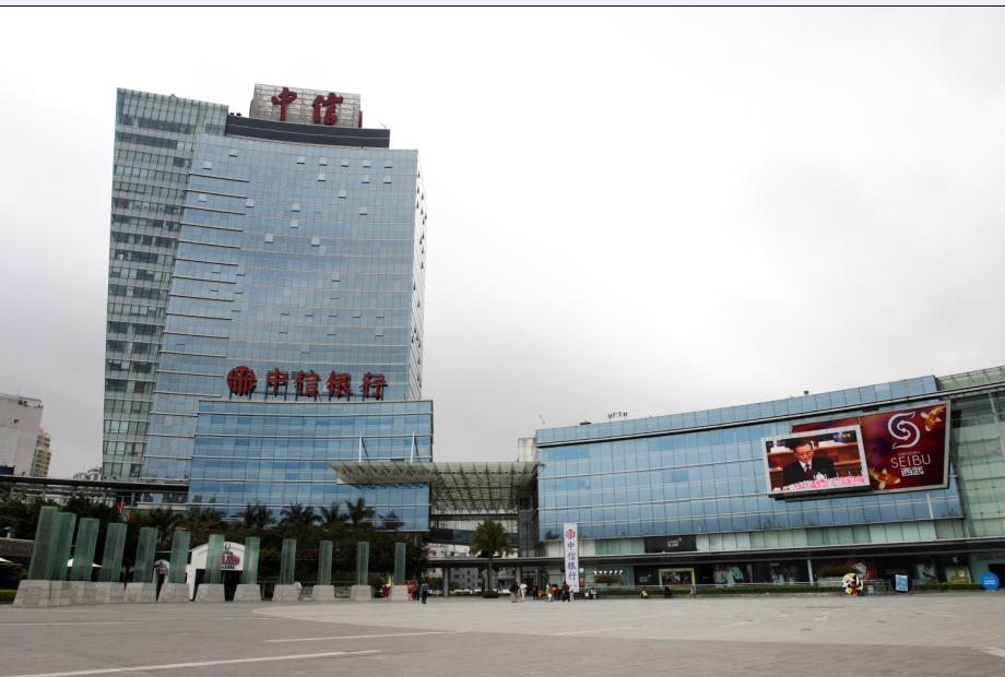 Citic City Plaza, Shenzhen, 518031